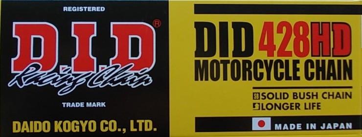 428 HD silniční+enduro řetěz D.I.D. Sponka