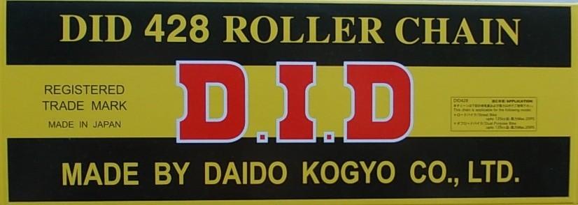 428 D silniční+enduro řetěz D.I.D. - 1 článek